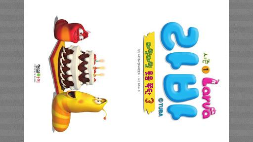 免費下載書籍APP|라바 시즌1 - 3권 : 매일 매일 웃음폭탄 app開箱文|APP開箱王