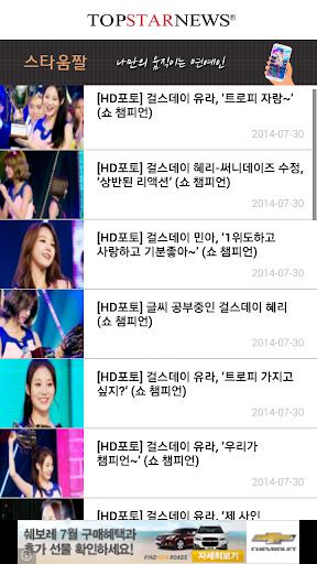 【免費個人化App】Girl's Day Sojin Wallpaper v03-APP點子