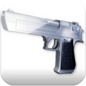 Gun Sounds icon