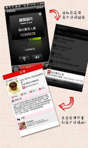 玩商業App 114免費 APP試玩
