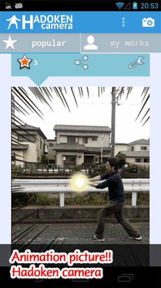 HADOKEN CAMERA -Animated Gif-- screenshot