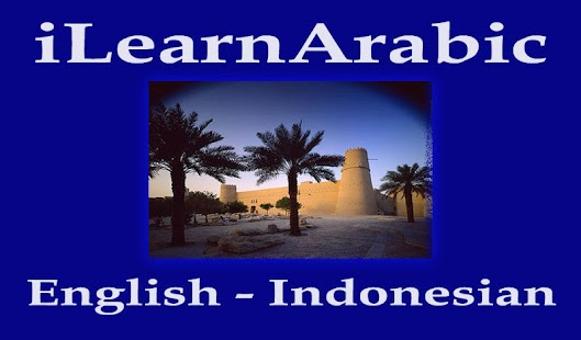 iLearnArabic English Indonesia- screenshot thumbnail