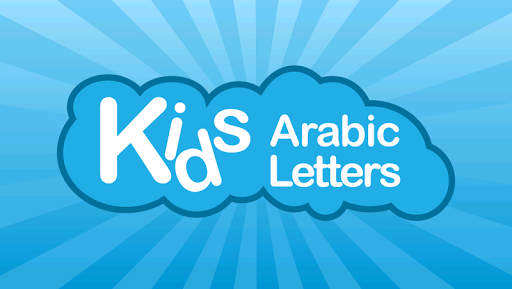 Kids Arabic Letters