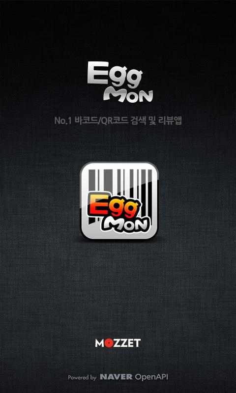 EggMon barcode and QR search - screenshot