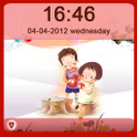 Love You Always GoLocker icon