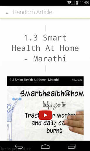 Smart Health at Home