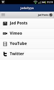 Jadaliyya- screenshot thumbnail