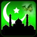Ramadan Sms icon