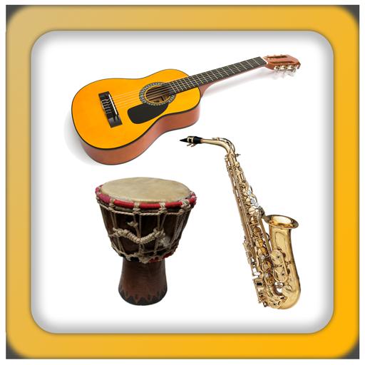 樂器 - 英語 教育 App LOGO-硬是要APP