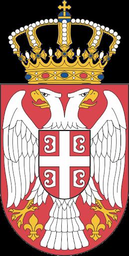 Знаменити Срби