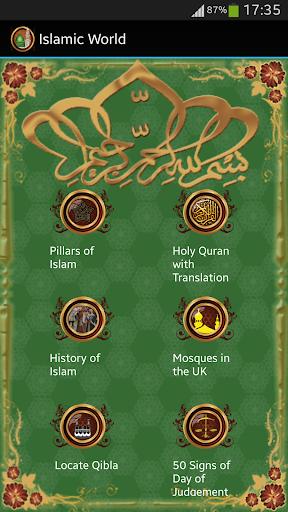 Islamic World:Quran Qibla