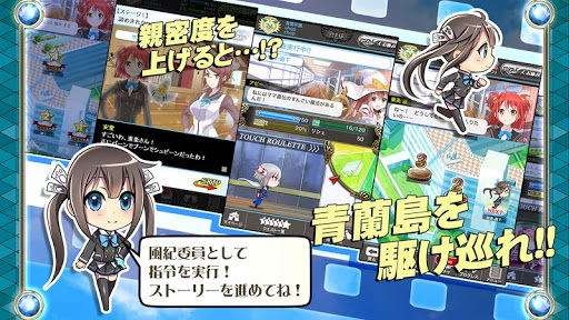 無料休闲Appのアンジュ・ヴィエルジュ ~第2風紀委員 ガールズバトル~|記事Game