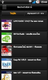 H RADIO - screenshot thumbnail