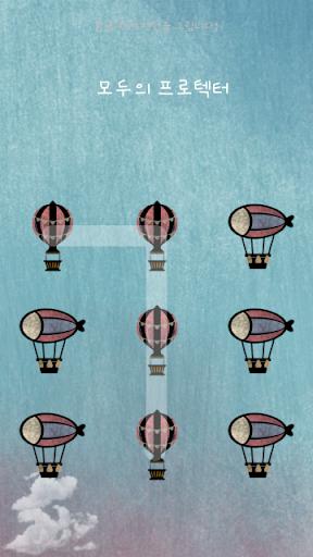 열기구 풍선 프로텍터테마 모두의프로텍터전용