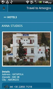 Amorgos- screenshot thumbnail