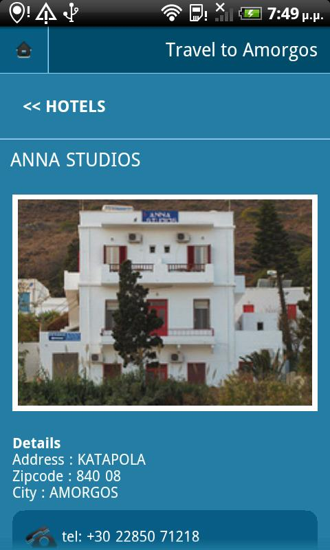 Amorgos - screenshot