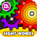 Sight Words Games & Flashcards icon