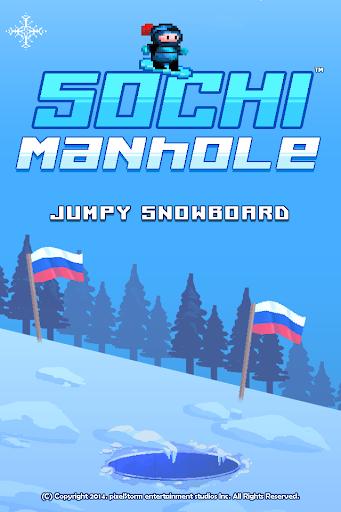 Sochi Manhole Xtreme Snowboard