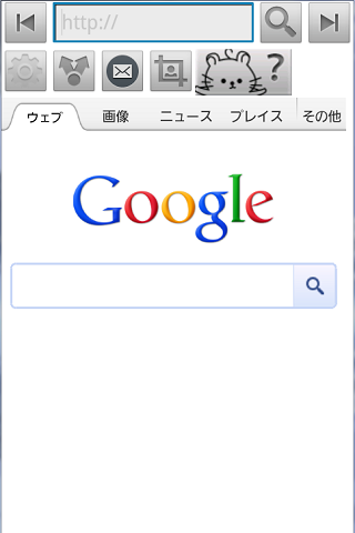 HTML Share ~AndroidでHTMLを送ろう