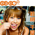 Asian girls photos:Chinatsu01 logo