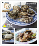 嘉朋澎湖牡蠣碳烤