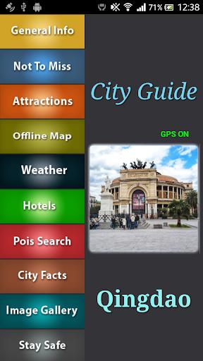 Qingdao Offline Travel Guide