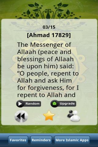 Hadith Every Day- screenshot