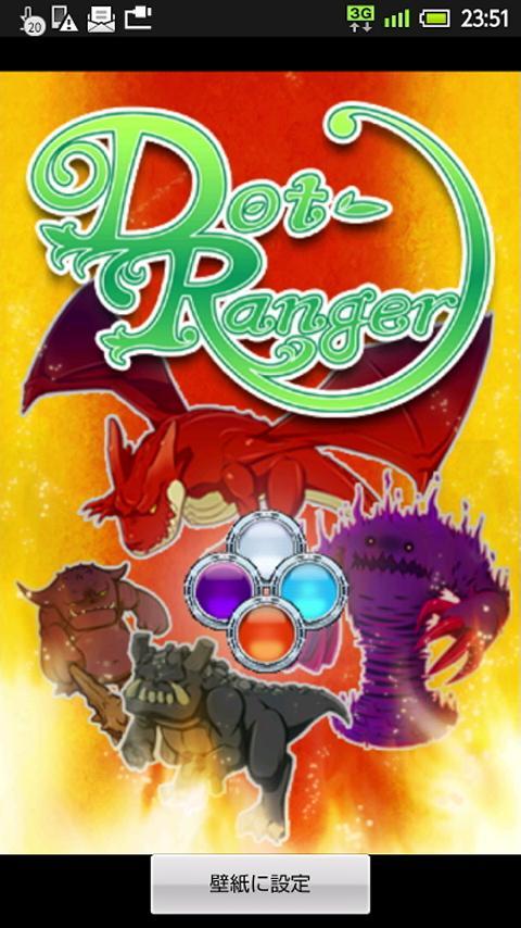 Dot-Ranger Live Wallpaper M- screenshot