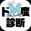 Misochism Diagnosis icon