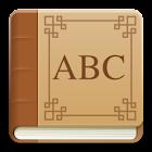 Abbecedario Timetable icon