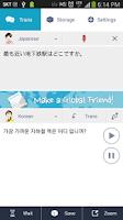 Screenshot of Talk Translate