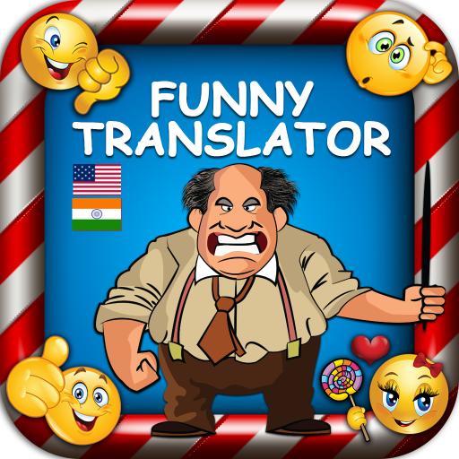 Tamil English fun translator