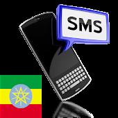 Amharic SMS & Email - Ethiopia