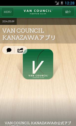 VC kanazawa 2.7.0 Windows u7528 1