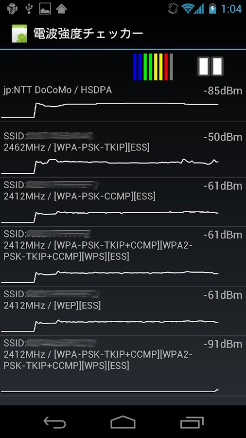 Network Strength Checker- screenshot