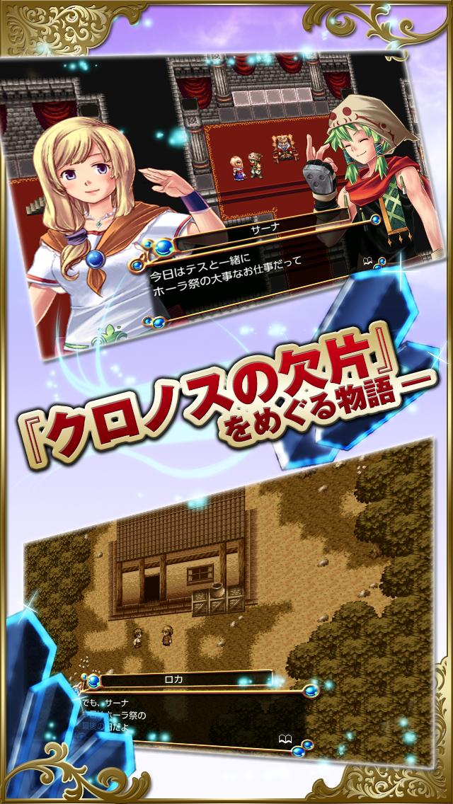 RPG Chronus Arc - KEMCO screenshot #12