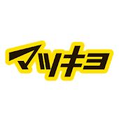 マツモトキヨシ公式アプリ