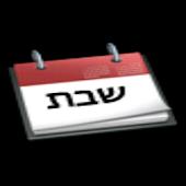 Calendario Judio /Jabad.com