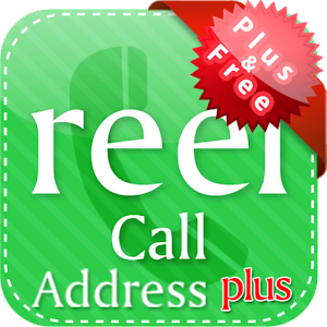 ReelCall real id caller number LOGO-APP點子