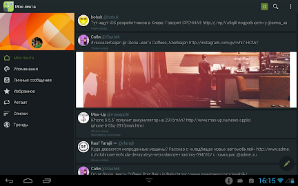 Robird for Twitter Screenshot 1