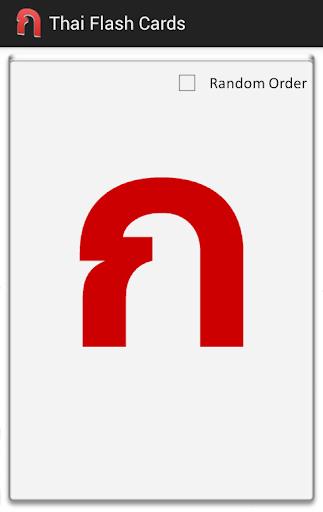 Thai Alphabet Flashcards Pro