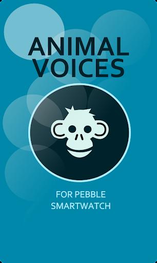 Animal sounds for Pebble