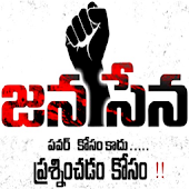 pawan janasena speech