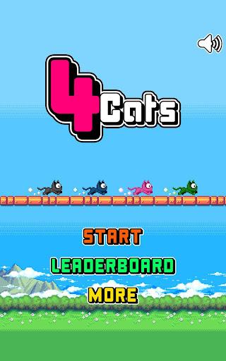 러닝포캣 4 Cats