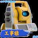 mr6 KOJIRO 工事狼 土木・測量・工事・不動産 icon