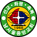 NamSeoulChungAng Church logo