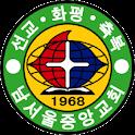 NamSeoulChungAng Church logo