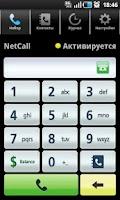 Screenshot of NetCall