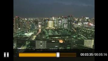 Screenshot of ストリーミング動画ビューワー