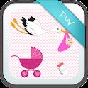 Baby Shower Keyboard icon